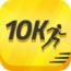 10k-runner-couch-to-5k-to-10k-app icon