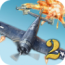 airattack-2 icon