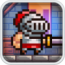 devious-dungeon icon