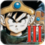 dragon-quest-iii icon