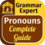 grammar-expert-pronouns-complete-guide icon