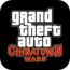 grand-theft-auto-chinatown-wars icon