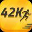 marathon-training-42k-runner-262-mile-run-trainer-pro-by-fitness22 icon