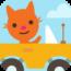 sago-mini-road-trip icon