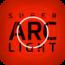 super-arc-light icon