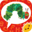 the-very-hungry-caterpillar-friends---first-words icon