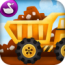 trucks-hd-by-duck-duck-moose icon